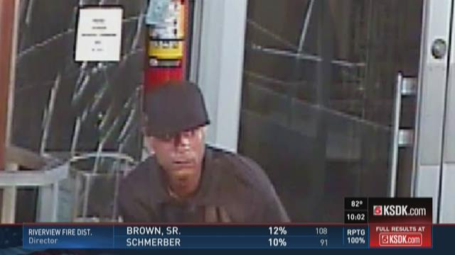 Police looking for donation box burglar
